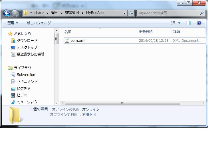 MyRooApp-0